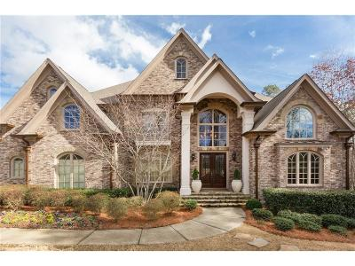 Acworth Single Family Home For Sale: 4555 Oglethorpe Loop