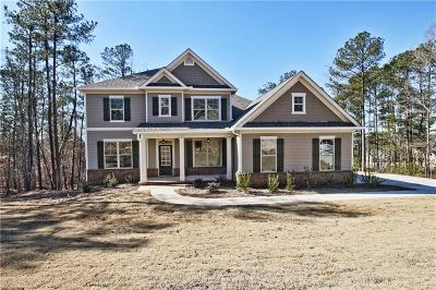 Loganville Single Family Home For Sale: 530 Thomas Drive