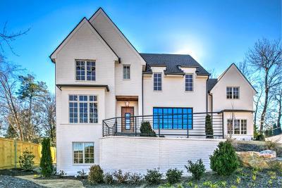 Single Family Home For Sale: 17 Rose Court NE