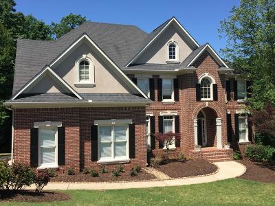 Mableton Single Family Home For Sale: 5297 Whitehaven Park Lane SE