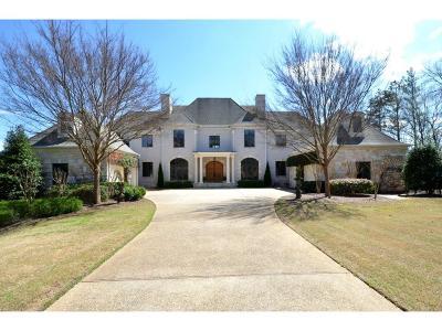 Cherokee County Single Family Home For Sale: 150 Hawks Club Drive