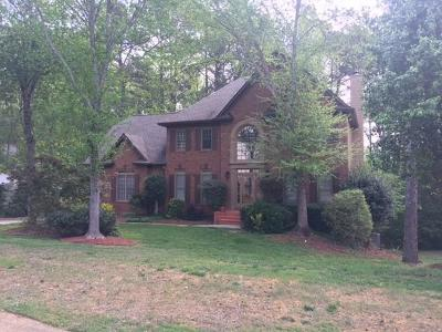 Lawrenceville Single Family Home For Sale: 2317 Kingford Court
