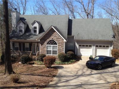 Dawsonville Single Family Home For Sale: 15 Sundown Way