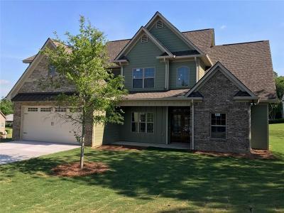 Calhoun GA Single Family Home For Sale: $289,900