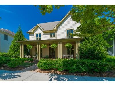 Milton Single Family Home For Sale: 533 Tensas Trace