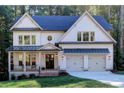 Brookhaven Single Family Home For Sale: 2940 Caldwell Road NE