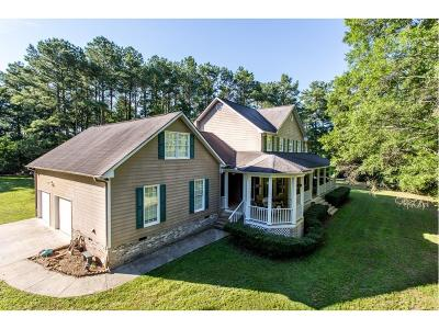 Adairsville Single Family Home For Sale: 980 Adairsville Pleasant Valley Road