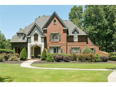 Kennesaw Single Family Home For Sale: 1672 Valor Ridge Court