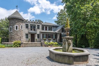 Jasper Single Family Home For Sale: 951 Firetower Road