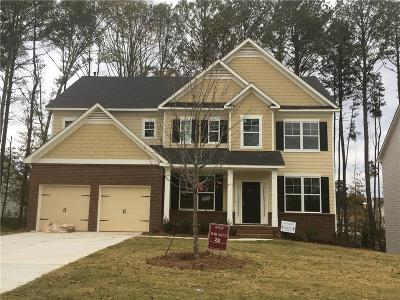 Austell Single Family Home For Sale: 4087 Broadmoor Court