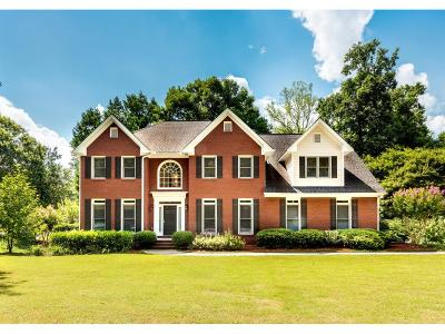 Lilburn Single Family Home For Sale: 1805 Pinetree Pass Lane SW