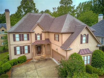 Dacula Single Family Home For Sale: 3320 Fairway Bend Drive