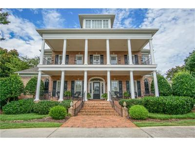 Kennesaw Single Family Home For Sale: 1307 Marietta Country Club Drive NW