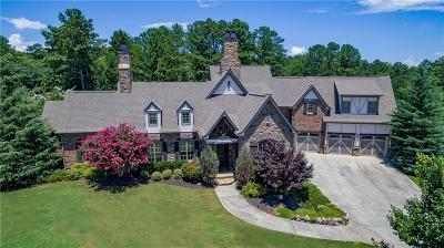 Kennesaw Single Family Home For Sale: 4040 Southdown Lane NW