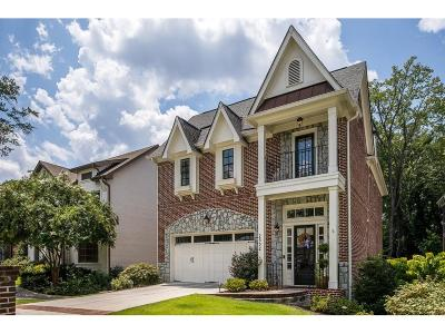 Brookhaven Single Family Home For Sale: 2352 Colonial Drive NE