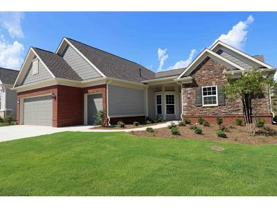 Griffin Single Family Home For Sale: 113 Marigold Court