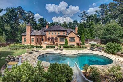 Kennesaw Single Family Home For Sale: 1925 Pine Mountain Road NW