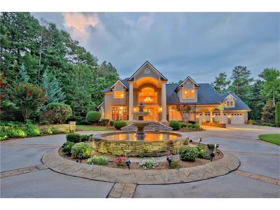 Peachtree City Single Family Home For Sale: 330 N Peachtree Parkway