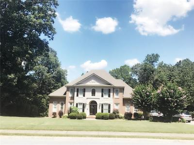 Duluth Single Family Home For Sale: 3375 Kates Way