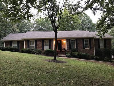 Calhoun GA Single Family Home For Sale: $224,500