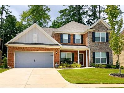 Lilburn Single Family Home For Sale: 3570 Graham Way SW