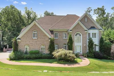 Marietta Single Family Home For Sale: 1296 Waterford Green Trail