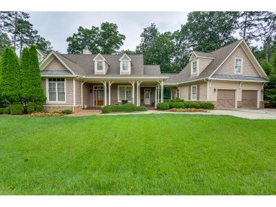 Cartersville Single Family Home For Sale: 27 Somerset Lane
