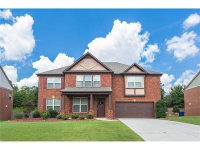 Forsyth County Single Family Home For Sale: 1330 Sunnys Halo Drive