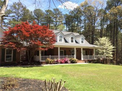 Lawrenceville Single Family Home For Sale: 790 Blackberry Trail