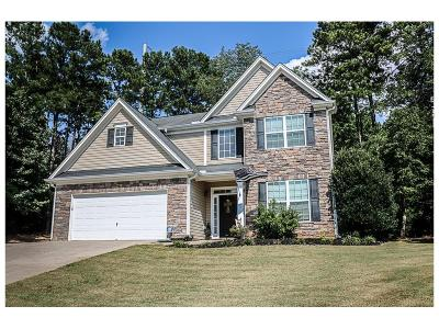 Single Family Home For Sale: 117 Cartee Lane