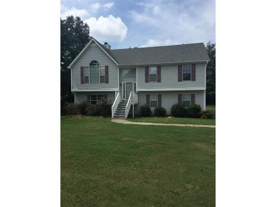 Adairsville Single Family Home For Sale: 130 Manning Mill Road