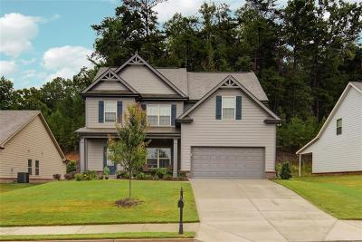 Dawsonville Single Family Home For Sale: 232 Mill Stone Drive