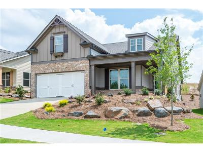Holly Springs Single Family Home For Sale: 160 Fieldbrook Crossing