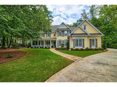 Kennesaw Single Family Home For Sale: 1560 Valley Reserve Court NW