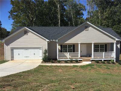Dawsonville Single Family Home For Sale: 116 Eastgate Drive