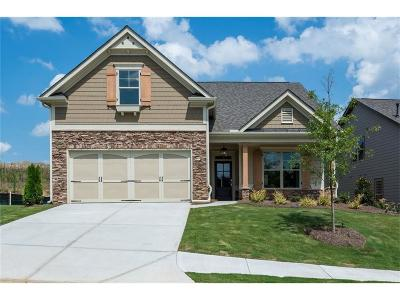 Holly Springs Single Family Home For Sale: 164 Fieldbrook Crossing
