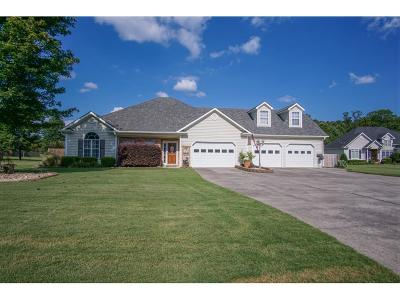 Cartersville Single Family Home For Sale: 17 Sugarberry Place