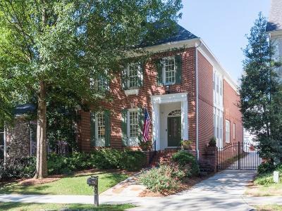 Single Family Home For Sale: 3674 Kingsboro Road NE