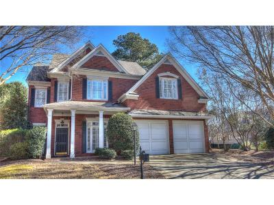 Brookhaven Single Family Home For Sale: 1847 Hedge Rose Drive NE