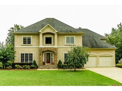 Acworth Single Family Home For Sale: 606 Dahlia Way NW