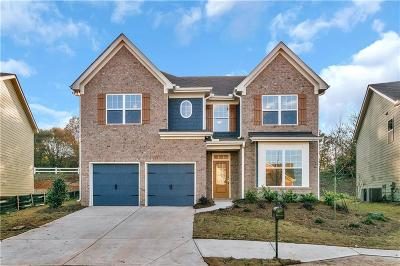 McDonough Single Family Home For Sale: 220 Rainbow Lane
