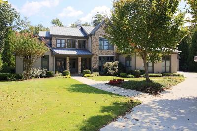 Cumming Single Family Home For Sale: 2420 Stone Wood Court
