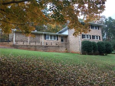 Cartersville Single Family Home For Sale: 202 Pioneer Trail