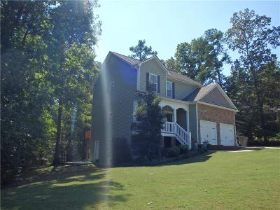 Adairsville Single Family Home For Sale: 16 Clear Pass