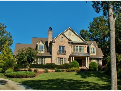 Hall County Single Family Home For Sale: 1179 Estates Drive