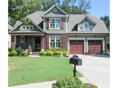 Cartersville Single Family Home For Sale: 43 Lake Haven Drive
