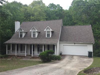 Gwinnett County Single Family Home For Sale: 5171 Salem Drive