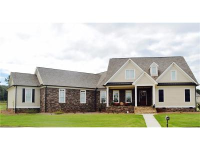 Cartersville Single Family Home For Sale: 1 SEttlers Cove SE