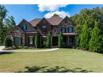 Roswell Single Family Home For Sale: 1160 Windfaire Place