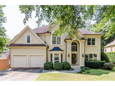 Duluth Single Family Home For Sale: 635 Sweet Stream Trace
